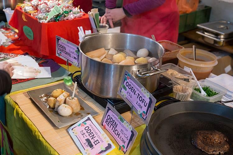 GoOnTravel.de: Japanischer Weihnachtsmarkt