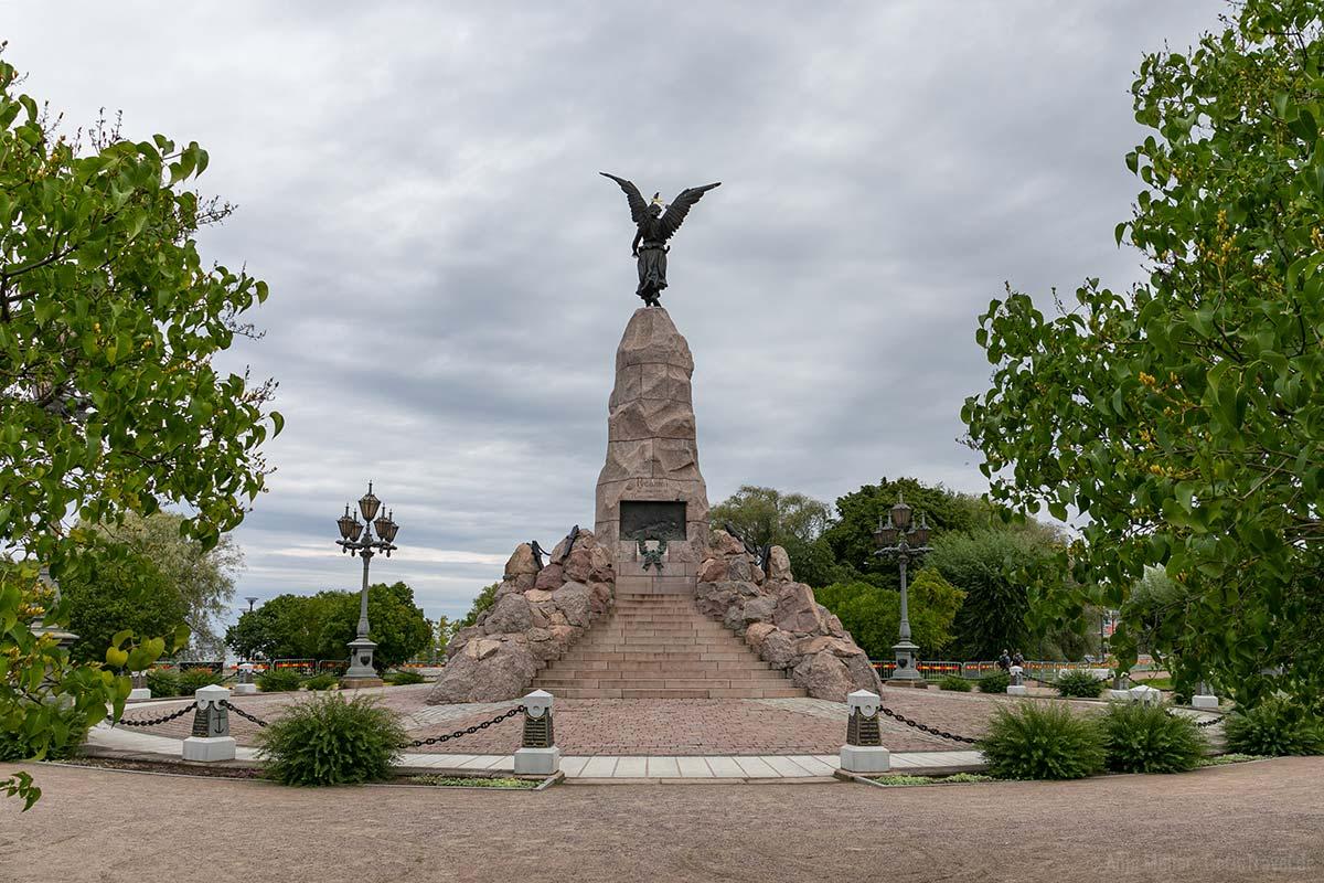 Die Russalka Statue
